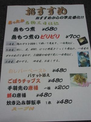 Pb010002